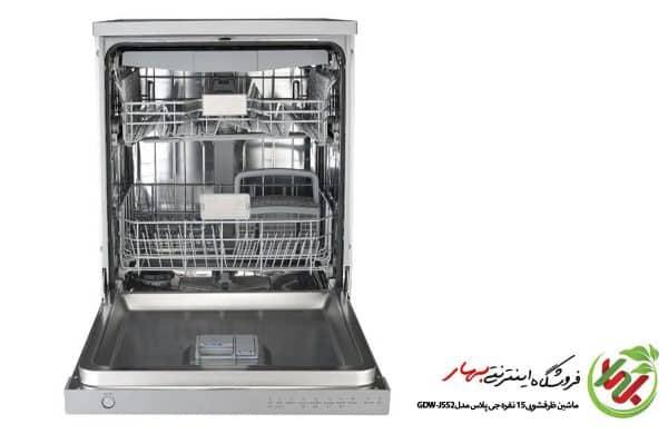 ماشین ظرفشویی 15 نفره جی پلاس مدل GDW-J552