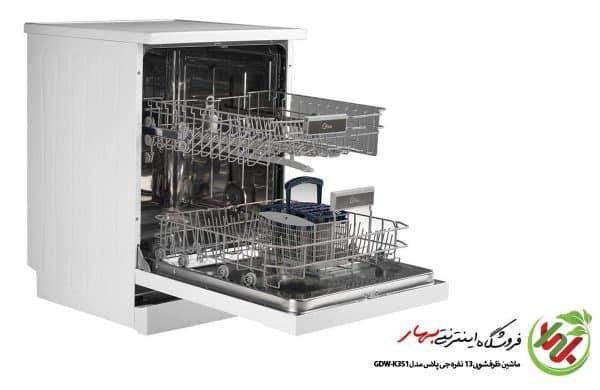 ماشین ظرفشویی 13 نفره جی پلاس مدل GDW-K351