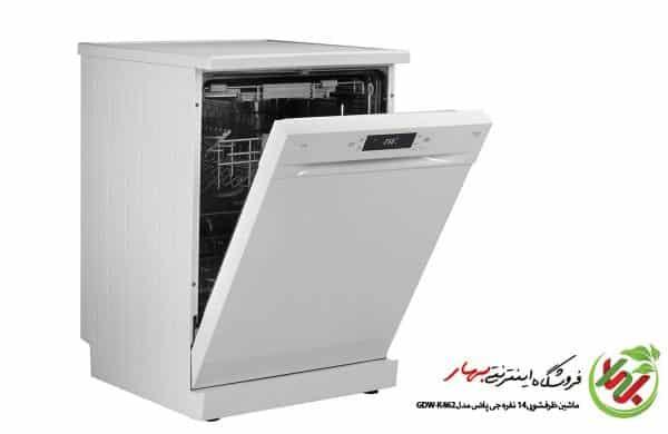 ظرفشویی جی پلاس مدل GDW-K462